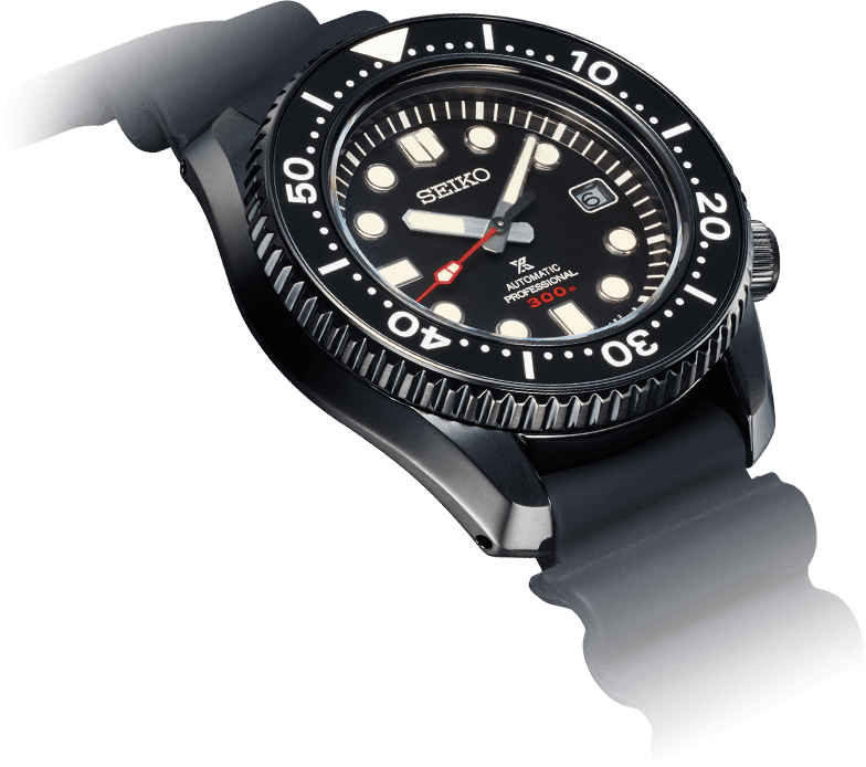 Seiko Sumo Watch